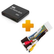 Мультимедійний Full HD плеєр і кабель під'єднання для моніторів Toyota Touch 2 Entune - Короткий опис