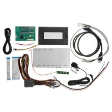 CarPlay Connection Kit for Toyota Camry with Panasonic System - Short description