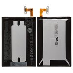 Battery BOP6B100 for HTC One M8, One M8 Dual SIM, One M8e, One M8s Cell Phones, (Li-Polymer, 3.8 V, 2600 mAh) #35H00214-00M