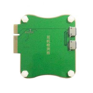 JC Pro 1000S Headphone Cable Module