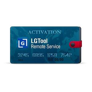 Активация LGTool Remote Services